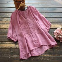 shirt Orange, Navy, rose pink Average size Summer 2021 hemp 96% and above Short sleeve commute Regular V-neck Socket raglan sleeve Solid color 30-34 years old yoko girl Retro Embroidery flax
