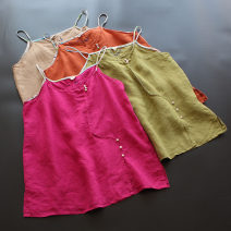Vest sling Summer 2021 rose red , khaki , green , Orange Average size singleton  have cash less than that is registered in the accounts Straight cylinder commute camisole Solid color 30-34 years old 51% (inclusive) - 70% (inclusive) cotton yoko girl Button