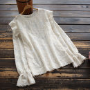 Lace / Chiffon Spring 2021 Beige Average size Long sleeves Sweet Socket singleton  easy Regular Crew neck Solid color Lotus leaf sleeve 30-34 years old yoko girl Lace 30% and below cotton solar system