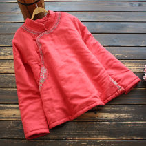 Cotton padded clothes Red, yellow, light green, pink Average size Winter 2020 yoko girl routine Long sleeves thickening Single breasted commute stand collar routine Retro Embroidery, buttons 51% (inclusive) - 70% (inclusive) hemp 30-34 years old