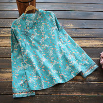 shirt Lake blue, dark pink Average size Spring 2021 hemp 96% and above Long sleeves commute Regular stand collar Socket routine Broken flowers 30-34 years old yoko girl Retro printing hemp