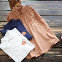 shirt White, dark blue, orange Average size Spring 2021 cotton 96% and above Long sleeves commute Medium length Polo collar Single row multi button routine other 30-34 years old yoko girl literature Embroidery, buttons cotton