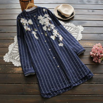 shirt Light blue, dark blue Single size (loose) Spring 2020 cotton 51% (inclusive) - 70% (inclusive) Long sleeves commute Medium length stand collar Single row multi button routine stripe 25-29 years old yoko girl literature Embroidery, buttons