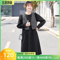 Women's large Spring 2021 Classic black stock (no return, no exchange) Large XL, 2XL, 3XL, 4XL, 5XL, 6xl Dress Two piece set commute easy moderate Long sleeves lattice Britain Crew neck Cotton, nylon, others MS she / mu Shan Shiyi 25-29 years old 51% (inclusive) - 70% (inclusive) longuette