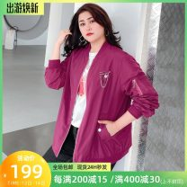 Women's large Spring 2021 Clove rose spot, cypress green spot, classic black spot Large XL, 2XL, 3XL, 4XL, 5XL, 6xl Jacket / jacket singleton  commute easy moderate Cardigan Long sleeves Solid color Korean version stand collar routine polyester fiber D2102006 25-29 years old pocket 96% and above