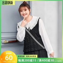 Women's large Spring 2021 Vest piece classic black stock (no return, no change) Large XL, 2XL, 3XL, 4XL, 5XL, 6xl Vest singleton  commute easy moderate Socket stripe Korean version V-neck routine Polyester, cotton, acrylic, others T2181004 MS she / mu Shan Shiyi 25-29 years old Bright silk