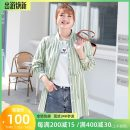 Women's large Spring 2021 Foamed green spot (no refund or no replacement) Large XL, 2XL, 3XL, 4XL, 5XL, 6xl shirt singleton  commute easy thin Cardigan Long sleeves stripe Simplicity stand collar Medium length Cotton, others T2103145 MS she / mu Shan Shiyi 25-29 years old Button