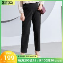 Women's large Winter 2020 Lengthened black spot, Capris black spot, Capris black, pleated Pants Black spot T1,T2,T3,T4,T5,T6 trousers singleton  commute Straight cylinder thick Solid color Simplicity Polyester, others T2089024 MS she / mu Shan Shiyi 25-29 years old pocket trousers