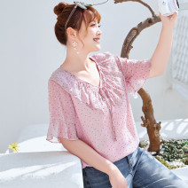 Women's large Summer 2021 Soft fog pink stock, soft fog Pink Large XL, 2XL, 3XL, 4XL, 5XL, 6xl shirt singleton  Sweet easy thin Socket Short sleeve Broken flowers V-neck routine Polyester, others T2105124 MS she / mu Shan Shiyi 25-29 years old fungus 96% and above solar system