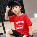 T-shirt Nubi diced bean 120, 130, 140, 150 and 160 respectively male summer Short sleeve Crew neck Korean version There are models in the real shooting nothing cotton other Cotton 95% polyurethane elastic fiber (spandex) 5% Class B Sweat absorption 9, 8, 7, 6, 5, 4, 3, 14, 13, 12, 11, 10 tassels
