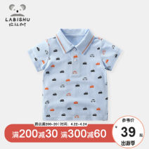 T-shirt White, aqua blue, white 013149 Rabbi tree 73cm,80cm,90cm,100cm,110cm,120cm,130cm male summer Short sleeve Lapel and pointed collar leisure time No model nothing cotton Cartoon animation Cotton 100% other other 7, 6, 5, 3, 4, 2, 18, 9, 12 months Chinese Mainland Zhejiang Province Hangzhou