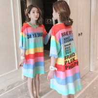T-shirt Color stripe M,L,XL Summer of 2019 Short sleeve Crew neck easy Medium length routine commute cotton 96% and above 25-29 years old Korean version originality printing