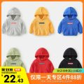 Sweater / sweater Righteuro Gray, black, yellow, red, green, color blue, u11649 black, u11649 green, style 1, style 2, style 3, style 4, yellow pre-sale, size 1, size 2, size 3, size 4 male 95cm,90CM,100CM,110CM,120CM,130CM spring and autumn No detachable cap leisure time Socket routine No model