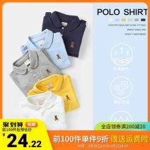 T-shirt White, gray, light blue, yellow, dark blue, u10991 green, style 1 yellow pre-sale, style 2 light blue pre-sale, style 3, style 4 Righteuro 90cm,100cm,110cm,120cm,130cm male spring and autumn Long sleeves Lapel crew neck leisure time No model nothing Pure cotton (100% cotton content) U10991