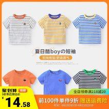 T-shirt Righteuro 80CM,90CM,100CM,110CM,120CM,130CM,140CM male summer Short sleeve Crew neck leisure time No model nothing Cotton blended fabric stripe Other 100% U12747 2, 3, 4, 5, 6, 7, 18 months