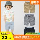 trousers Righteuro male 90cm,95cm,100cm,110cm,120cm,130cm Khaki, sky blue, Navy, Navy check, style 1, style 2, style 3, style 4 summer shorts leisure time No model Casual pants Leather belt middle-waisted Cotton blended fabric Don't open the crotch Other 100% U8794