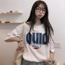 T-shirt Black, white, grey XL,L,M Summer 2020 Short sleeve Crew neck easy Medium length routine Sweet cotton 96% and above 18-24 years old letter printing