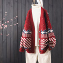 Wool knitwear Spring 2021 Average size Red, Navy, beige Long sleeves singleton  Cardigan cotton 51% (inclusive) - 70% (inclusive) Regular routine commute easy V-neck routine other Single breasted literature B306986-0.67 Other / other jacquard weave
