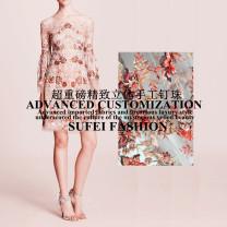 Fabric / fabric / handmade DIY fabric Netting Decor Loose shear piece Plants and flowers jacquard weave clothing Europe and America