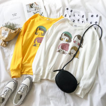 Sweater / sweater Autumn of 2018 White yellow Average size Long sleeves Socket routine singleton  routine Crew neck easy commute routine 18-24 years old 51% (inclusive) - 70% (inclusive) Korean version 09132398 polyester fiber polyester fiber