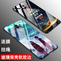 Mobile phone cover / case SUIJACE Cartoon Huawei / Huawei MATE9/10/10pro Protective shell Tempered glass MATE9/10/10pro