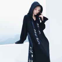 Dress Spring 2021 black Average size Mid length dress singleton  Long sleeves commute Hood Loose waist Solid color Socket A-line skirt pagoda sleeve 18-24 years old Type A Big dragon shop Simplicity More than 95% knitting cotton