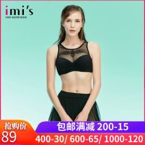 Bikini be keen on face-saving Red, black Skirt bikini No steel support, no chest pad other