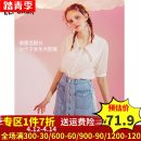 skirt Summer 2020 S,M,L Denim blue Short skirt street High waist A-line skirt Type A 18-24 years old ten million two hundred and seventeen thousand and forty-three 51% (inclusive) - 70% (inclusive) Elf sack / goblin's pocket cotton pocket Europe and America