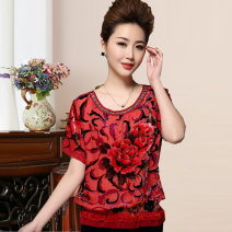 Middle aged and old women's wear Summer 2021 Red, blue XL,XXL,XXXL,4XL commute T-shirt easy singleton  Decor 40-49 years old Socket moderate Crew neck routine routine Hong Xuan GUI Li Ren Nail bead Polyester, silk 96% and above Short sleeve