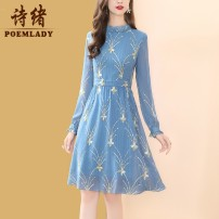 Dress Spring 2020 blue S,M,L,XL,XXL,XXXL Middle-skirt singleton  Long sleeves commute stand collar middle-waisted Decor zipper A-line skirt routine 35-39 years old POEMLADY Ol style More than 95% polyester fiber