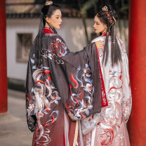 Hanfu 71% (inclusive) - 80% (inclusive) Xs, s, m, l, XL, one size, Dixin small, close to Daji, size M is suitable for girls polyester fiber
