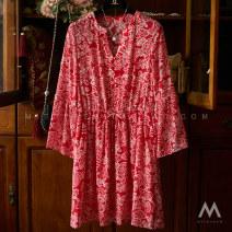 Dress Spring 2021 gules S,M,L