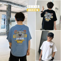 T-shirt White, black, blue grey Other / other 130, 140, 150, 160, 170 male summer Short sleeve Crew neck Korean version There are models in the real shooting nothing cotton other Cotton 95% other 5% JXQ12TX1323 Class B other Chinese Mainland Guangdong Province Guangzhou City