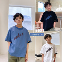 T-shirt White, black, gray blue, white pre-sale, black pre-sale, gray blue pre-sale Other / other 130, 140, 150, 160, 170 male summer Short sleeve Crew neck Korean version There are models in the real shooting nothing cotton other Cotton 95% other 5% DWBLQ12TX1230 Class B other Chinese Mainland