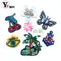 Other DIY accessories Other accessories other RMB 1.00-9.99