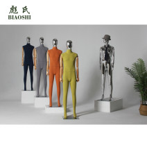 Fashion model Jiangsu Province Biao's Metal Support structure Simple and modern Linen male model character Official standard