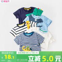T-shirt Dudu house 90cm,100cm,110cm,120cm,130cm,140cm male summer Short sleeve Crew neck Korean version No model nothing cotton Cartoon animation Cotton 100% AGA149BDT003 2 years old, 3 years old, 4 years old, 5 years old, 6 years old, 7 years old, 8 years old
