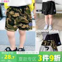 trousers Dudu house neutral 73cm,80cm,90cm,100cm,110cm,120cm,130cm Grey, black, camouflage summer shorts Korean version There are models in the real shooting Casual pants Leather belt middle-waisted other Open crotch Cotton 95% polyurethane elastic fiber (spandex) 5% BZB201BDK396