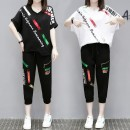 Women's large Summer 2021 White, black L (recommended 90-115 kg), XL (recommended 115-135 kg), 2XL (recommended 135-155 kg), 3XL (recommended 155-175 kg), 4XL (recommended 175-200 kg), (small gifts for collection and purchase, priority for delivery) T-shirt Two piece set commute easy moderate Socket