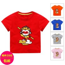 T-shirt Other / other 80cm,90cm,100cm,110cm,120cm,130cm,140cm,150cm neutral summer Short sleeve Crew neck leisure time nothing Pure cotton (100% cotton content) Cartoon animation 12 months, 18 months, 2 years old, 3 years old, 4 years old, 5 years old, 6 years old, 7 years old, 8 years old