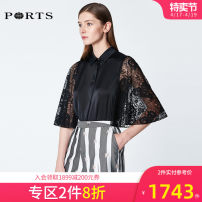 shirt BLACK 2,4,6,8,10,12 Spring of 2019 polyester fiber 96% and above elbow sleeve Versatile Regular Polo collar Single row multi button routine Solid color 25-29 years old Self cultivation Ports SN8B011HWP027