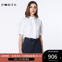 shirt CREAM 2,4,6,8,10 Spring of 2019 cotton 96% and above elbow sleeve commute Regular V-neck Single row multi button routine Solid color 25-29 years old Straight cylinder Ports Ol style