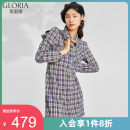 Dress Spring 2021 40C purple lattice XS S M L XL Short skirt singleton  Long sleeves commute other middle-waisted lattice Socket 25-29 years old Type X Gloria / golia Retro 112J4K740 51% (inclusive) - 70% (inclusive) polyester fiber Same model in shopping mall (sold online and offline)