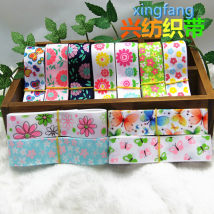Ribbon / ribbon / cloth ribbon Xinxing textile belt M