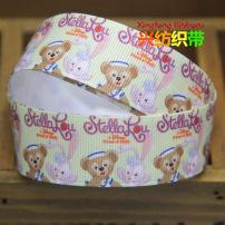 Ribbon / ribbon / cloth ribbon 5, 20, 50, 100, 1 (0.914m) Xinxing textile belt