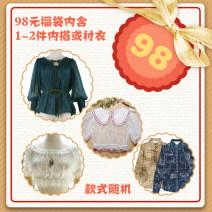 Lolita / soft girl / dress Fancino 98 yuan blessing bag, 198 yuan blessing bag, 298 yuan blessing bag, 498 yuan blessing bag, 598 yuan blessing bag