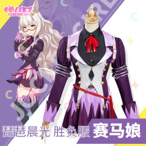 Cosplay women's wear suit Customized Over 14 years old Female s [final payment - early May delivery], female l [final payment - early May delivery], female s [full payment - early May delivery], female m [full payment - early May delivery], female l [full payment - early May delivery] comic COSSKY