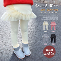 trousers Little elephant female Grey, black, beige, pink winter trousers leisure time There are models in the real shooting Leather belt middle-waisted Open crotch Other 100% 20LK350 Two, three, four, five, six, seven, eight, nine