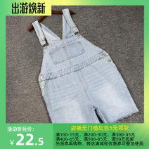 Casual pants wathet Average size