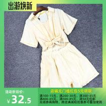 Casual pants Apricot, yellow S,M,L